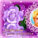Любовь Шевченко