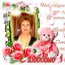 Нелля Кузнецова