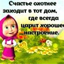Таня Пустовойт