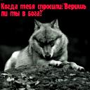 Helldragon_Black