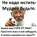 Ибрагим Ибрагимов