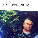Влад Ярёменко