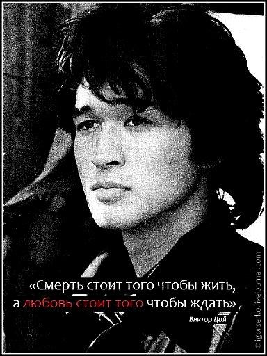 Андрей Митрохов