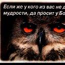 Shem Tov